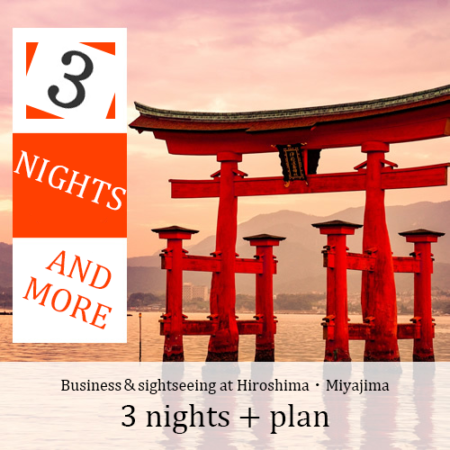 【3 consecutive nights plan】 Great rate for three consecutive nights or more ♪ Recommended for business or long stay【Free breakfast】