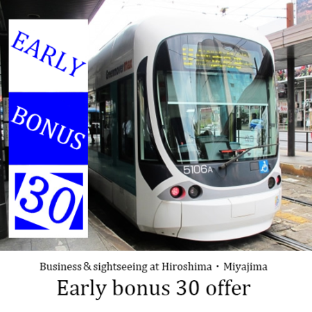【Early bonus 30】The earlier, the cheaper ! Book one month early and get a better-valued price! 【Free breakfast】