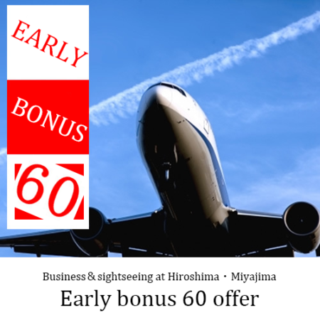 【Early bonus 60】The earlier, the cheaper ! Book two month early and get our very best-valued price! 【Free breakfast】
