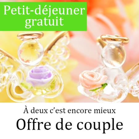 【Limité aux couples】 Notre recommendation aux couples avec des avantages attrayants ♪【Petit-déjeuner gratuit】