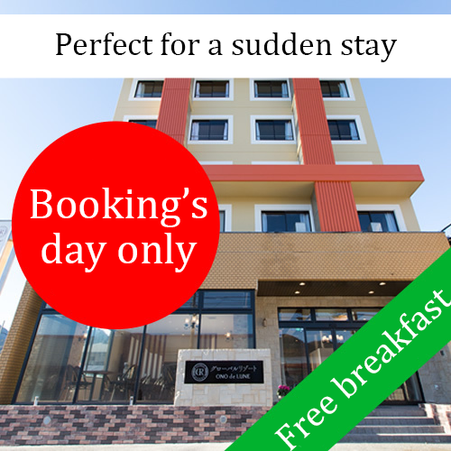 【Available the reservation's day only】 Our recommendation for a sudden business trip or last minute stay! Lucky lucky day♪【Free breakfast】