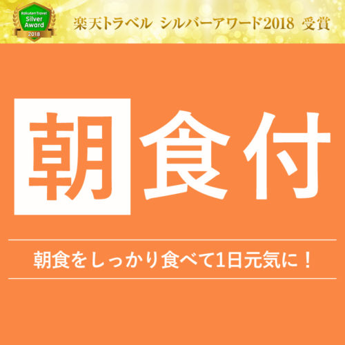 ◆朝食付◆コンドミニアム【4名までは大人入力でお得】☆40平米を貸切☆ キッチン付3DKにご宿泊♪